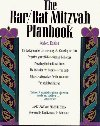 The Bar/Bat Mitzvah Planbook