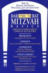 Bar/Bat Mitzvah Basics